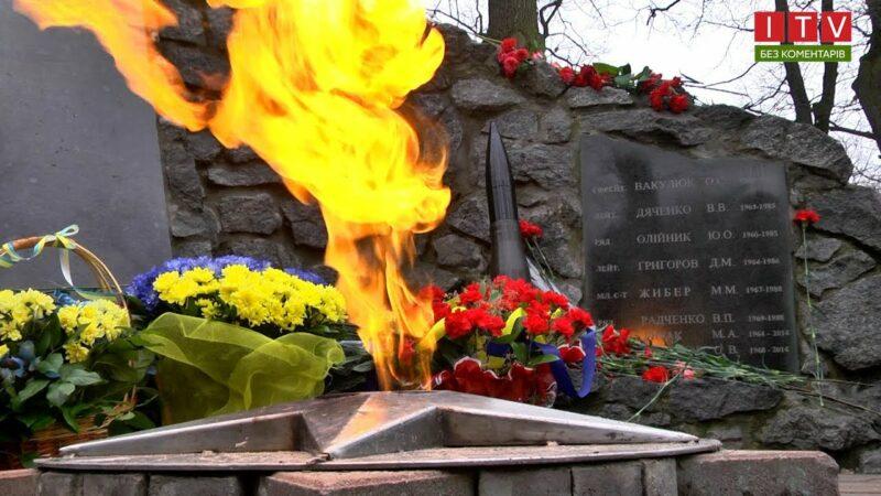 Приірпіння вшановує воїнів - інтернаціоналістів - youtube
