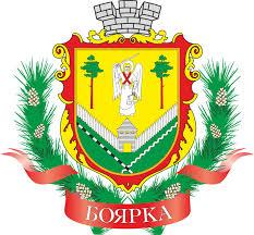 Боярка_лого