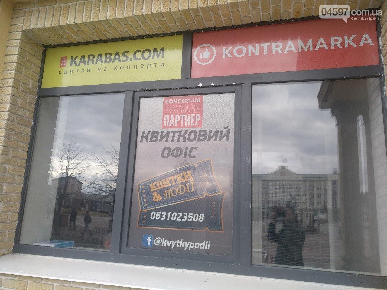 kvitki_5