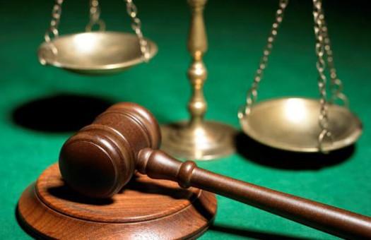 окружний суд_кавер
