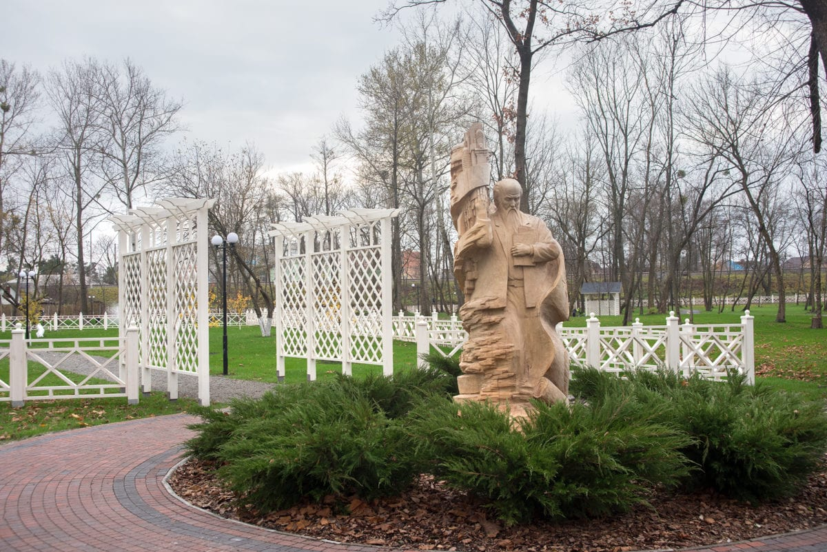 парк письменників