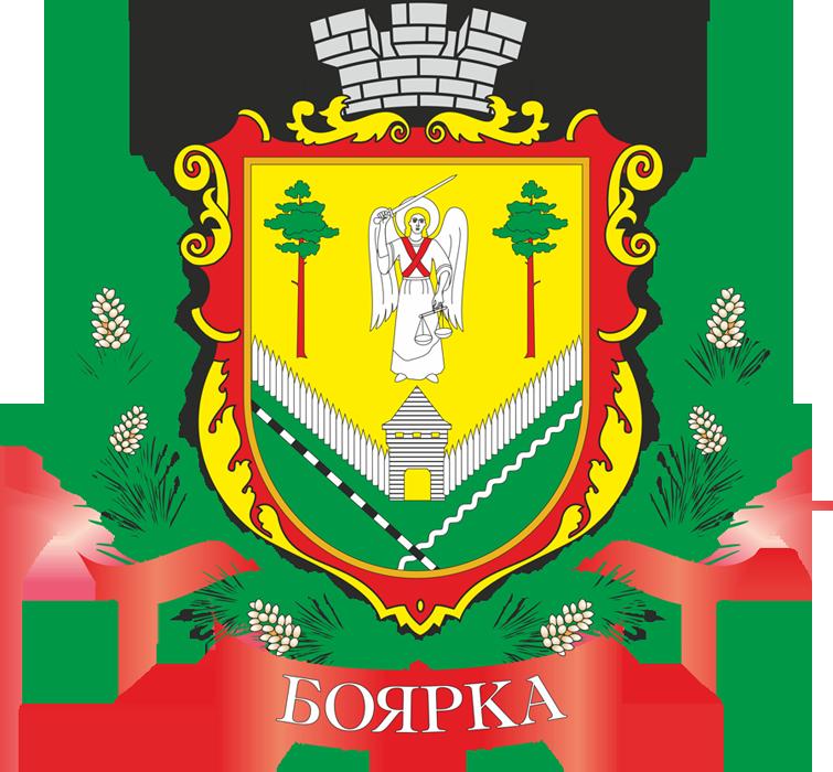 Боярка_фото
