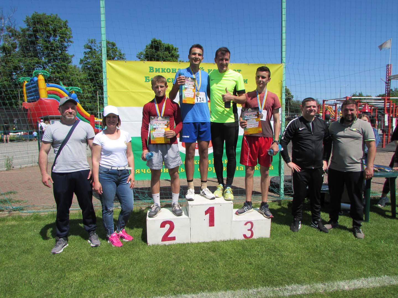 Боярка_спорт
