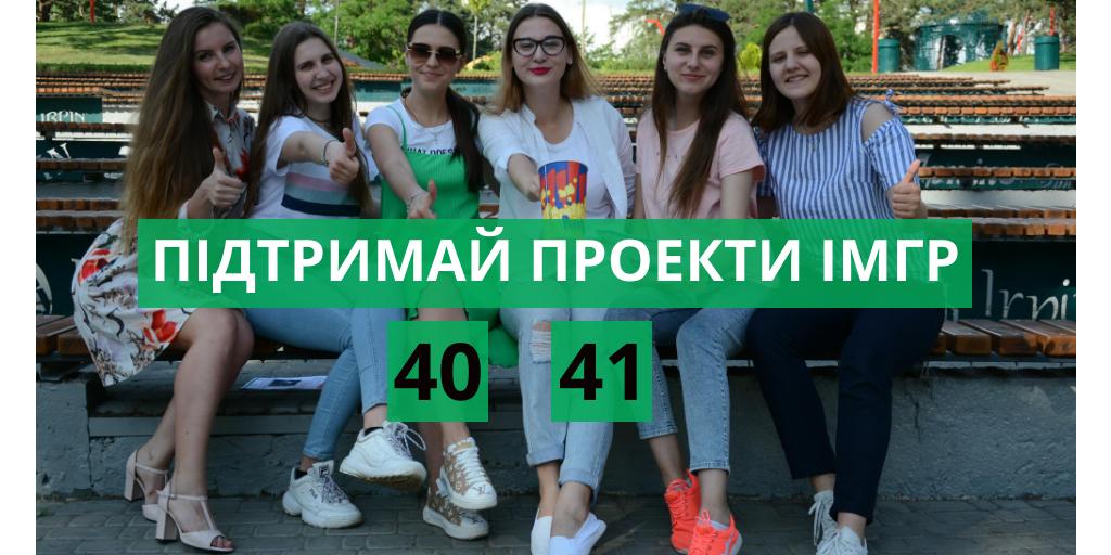 проекти_МГР