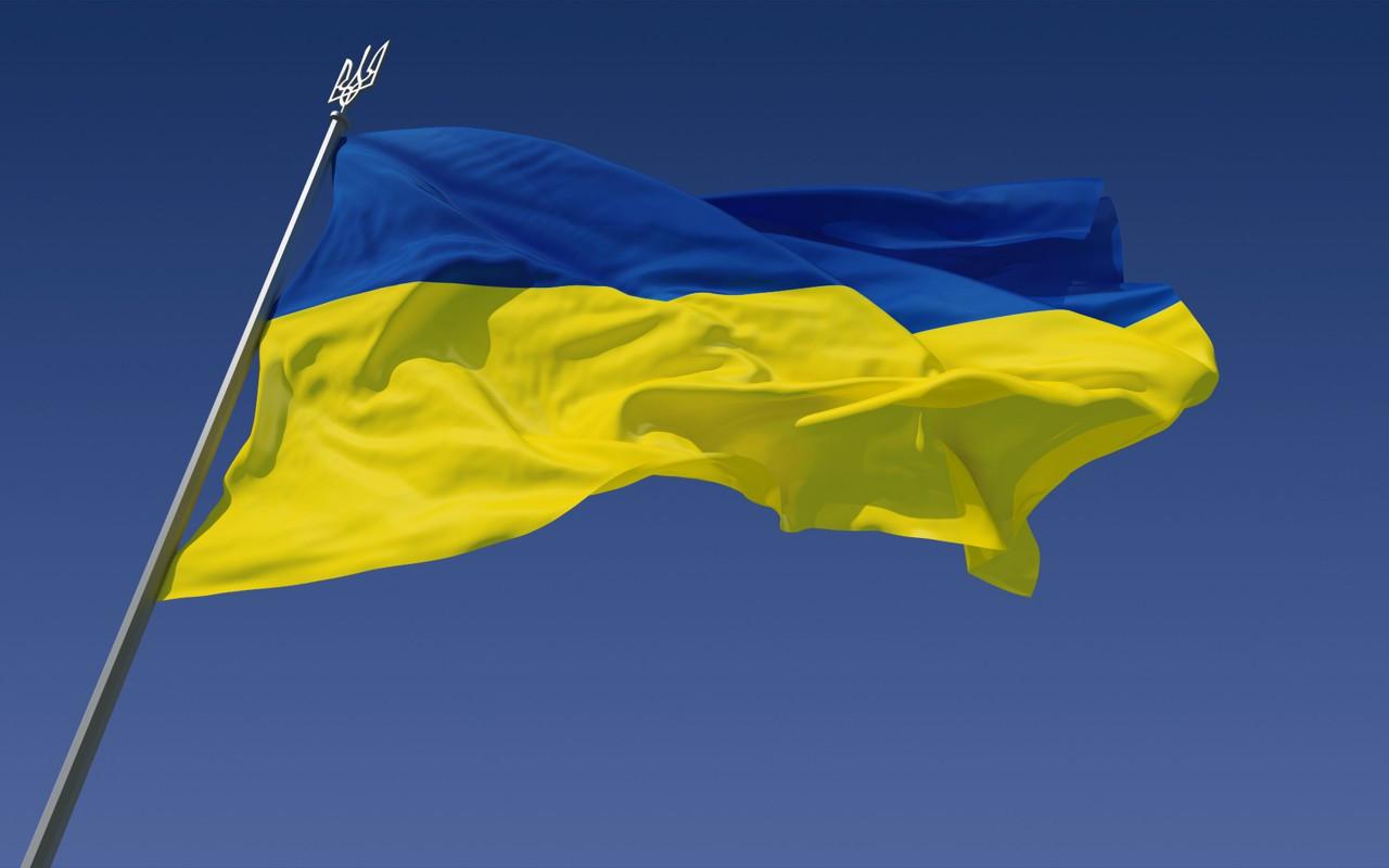 569972567_w640_h640_prapor-ukrayini-serednij