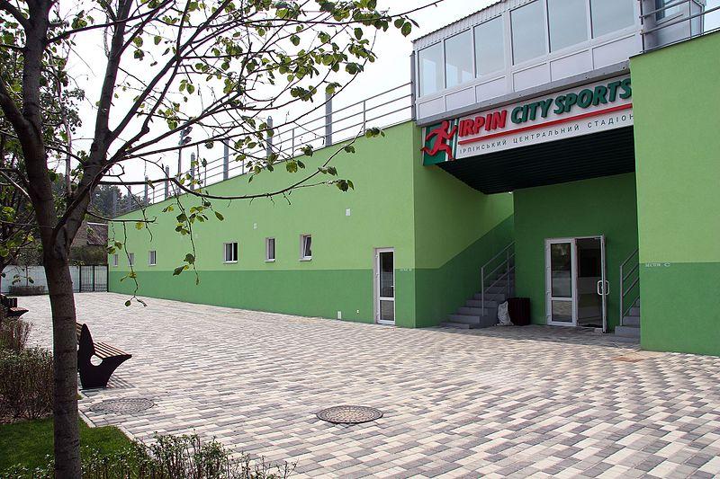 Irpin_stadion_1