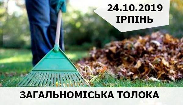 photoeditorsdk-export - 2019-10-23T115137.261