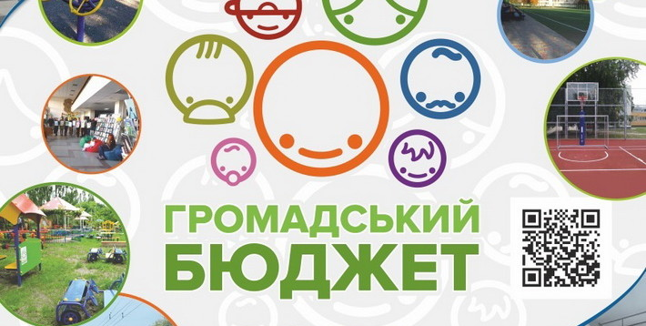 photoeditorsdk-export (67)