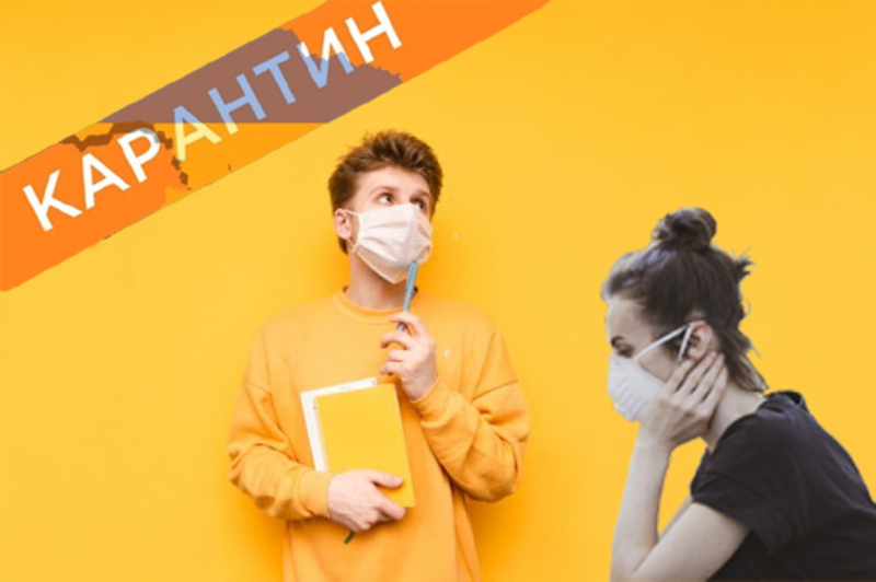 _Novi_zaboroni__scho_oznachaye_dlya_Hmelnichchini_pomarancheviy__riven_adaptivnogo_karantinu_1_2020_07_30_04_44_58