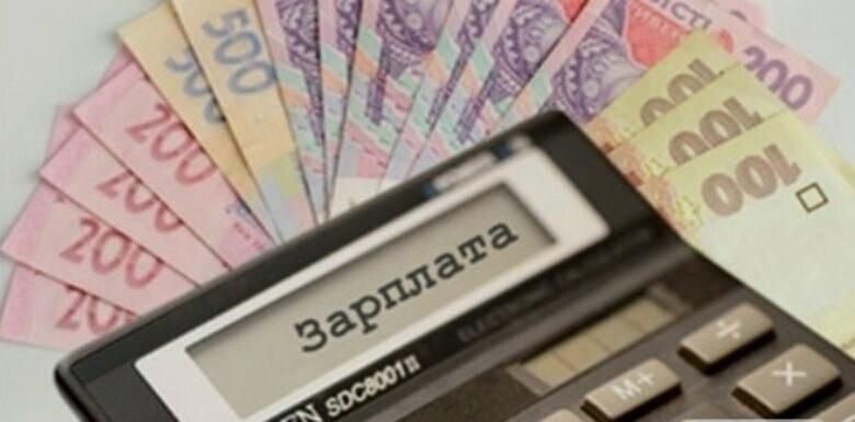 154954-srednyaya-zarplata-v-odesse-v-2017-godu-byla-nizhe-chem-v-celom-po-ukraine-big_5fc20192a5416 (1)